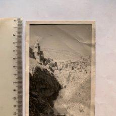 Postales: POSTAL. ALBARRACIN. TERUEL. VISTA POBLACIÓN. EDICIONES?.. Lote 287854533