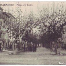 Postales: BARBASTRO (HUESCA): PASEO DEL COSO. ED. CASTILLÓN. IMPRENTA MODERNA. NO CIRCULADA (AÑOS 20). Lote 288208278
