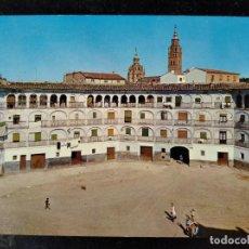 Postales: TARAZONA - ZARAGOZA - ANTIGUA PLAZA DE TOROS. Lote 288442853