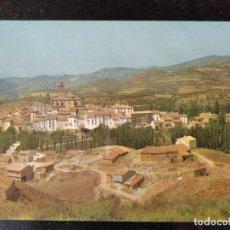 Postales: ARCOS DE LAS SALINAS - TERUEL. Lote 288449828