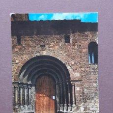 Postales: POSTAL 3 SICILIA. PIRINEO ARAGONÉS. PORTADA PARROQUIAL. ROMÁNICO. AINSA. HUESCA. 1977. SIN CIRCULAR.. Lote 289487873