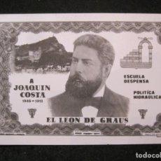Postales: EL LEON DE GRAUS-GRAUS-REVERSO EN BLANCO-(84.823). Lote 292960243