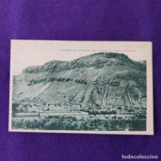Postales: POSTAL DE ALHAMA DE ARAGON. Nº9 CERRO DE LA MUELA Y BARRIO DE CHAMBERI.. Lote 293764033