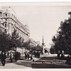 Postales: ZARAGOZA, PASEO INDEPENDENCIA. POSTAL FOTOGRAFICA SIN CIRCULAR. Lote 293795878