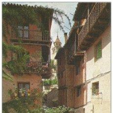Postales: *** Z1026 - POSTAL - ALBARRACIN - TERUEL - CALLE EXMA. DIPUTACION. Lote 293839553