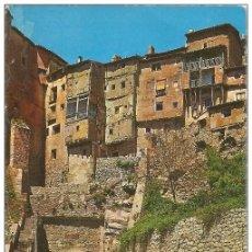 Postales: *** Z1025 - POSTAL - ALBARRACIN - TERUEL - MONUMENTO NACIONAL - VISTA DEL TUNEL. Lote 293839628