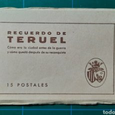 Postales: TERUEL / 15 POSTALES / COMO ERA LA CIUDAD ANTES Y DESPUES DE LA GUERRA. Lote 293881673
