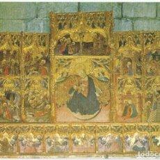 Postales: LOTE DE 7 POSTALES DE ALQUEZAR(HUESCA) SIN CIRCULAR- EDICIONES SICILIA -Nº 1-2-8-10-12-13 Y 22-FOTOS. Lote 293900178