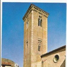 Postales: POSTAL DE DAROCA (HUESCA) SIN CIRCULAR- EDICIONES SICILIA Nº 8- TORRE DE SANTO DOMINGO. Lote 294062228