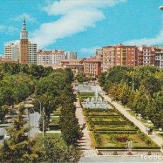 Postales: (52) ZARAGOZA . PARQUE GENERAL PRIMO DE RIVERA ... SIN CIRCULAR. Lote 295733143