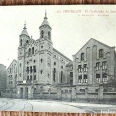 Postales: ZARAGOZA - NOVICIADO DE SANTA ANA - ROISIN FOTOGRAFO. Lote 296571563