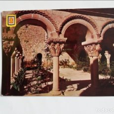 Postales: POSTAL - PIRINEO ARAGONÉS - SAN JUAN DE LA PEÑA 1696. Lote 296683183