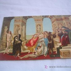 Postales: ANTIGUA Y BONITA POSTAL ITALIANA DEL CUADRO LA CALUMNIA DE BOTTICELLI. Lote 5641164