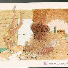 Postales: SERIE ARTISTAS JOVENES - LUIS FRANCISCO GIL 1980. Lote 7119620
