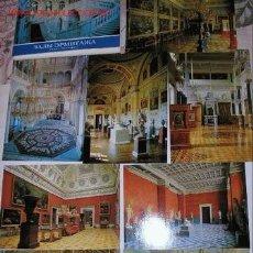 Postales: JUEGO DE 8 POSTALES SALAS DE HERMITAGE. Lote 22764607