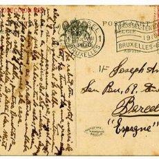 Postales: BARCELONA. *VICTOR MORE I VERDAGUER* PINTOR. POSTAL CON TEXTO AUTÓGRAFO. FECHADA 1910.. Lote 3600466