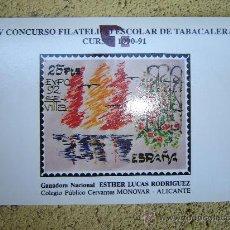 Postales: POSTAL IV CONCURSO FILATÉLICO ESCOLAR DE TABACALARA. Lote 9950424