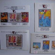 Postales: 4 POSTALES DEL III Y IV CONCURSO FILATELICO ESCOLAR DE 89/90 Y 90/91. Lote 10007228
