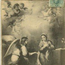 Postales: TARJETA POSTAL DE MADRID.MUSE DEL PRADO. CUADRO DE MURILLO. LA ANUNCIACION. J. LACOSTE. Lote 10031276