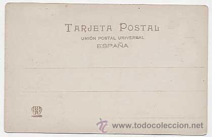 Postales: POSTAL: UN TRUHAN, VELAZQUEZ. HAUSER Y MENET Nº 1888. ANTERIOR A 1905. SIN CIRCULAR - Foto 2 - 14189598