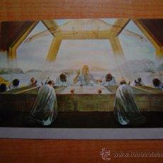 Postales: POSTAL TEATRO MUSEO DALI FIGUERAS LA CENA SIN CIRCULAR. Lote 14686683