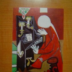 Postales: POSTAL EL PIANO CANNES 17 OCTUBRE 1957 OLEO SOBRE LIENZO 130X96 CMS MUSEO PICASSO BARCELONA. Lote 14876687