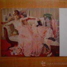 Postales: POSTAL HENRY THOMAS VENUS (MUSEO DE ARTE Y ARQUEOLOGIA DE BARCELONA) SIN CIRCULAR. Lote 15069100
