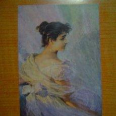 Postales: POSTAL DANIEL HERNANDEZ SOLA (MUSEO DE ARTE Y ARQUEOLOGIA DE BARCELONA) SIN CIRCULAR. Lote 15069122