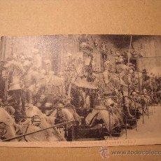 Postales: POSTAL DE MADRID. ARMERÍA REAL. ARMADURAS DE CARLOS V. NUM 664. SIN CIRCULAR. P-1486. Lote 17185496