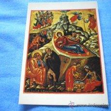 Postales: POSTAL ATENAS MUSEO BIZANTINO LA NAVIDAD NO CIRCULADA. Lote 18035103