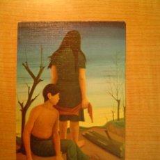 Postales: POSTAL COLECCION ARTE C. RENGIFO . LA MUSICA OLEO SOBRE TELA.1957(GALERIA DE ARTE ) SIN CIRCULAR. Lote 18132967