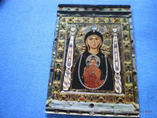 POSTAL ITALIA VENECIA BASILICA S. MARCO VIRGEN CON NIÑO NICOPEIA ARTE BIZANTINO NO CIRCULADA (Postales - Postales Temáticas - Arte)