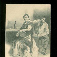 Postales: TARJETA POSTAL ANTIGUA. VENGA DE AHI. Nº 548. HAUSER Y MENET. COLECCION BLANCO Y NEGRO.. Lote 18971108
