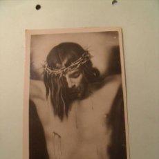 Postales: POSTAL DEL JESUCRISTO CRISTO CRUCIFICADO DE VELÁZQUEZ. SIN CIRCULAR. POSTAL 366. Lote 19703763