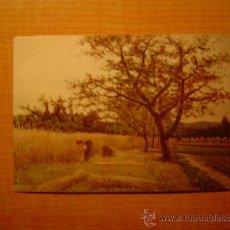Postales: POSTAL MUSEO DE ARTE MODERNO (BARCELONA) Nº 8 JOAQUIN VAYREDA 1843 - 1894 LA SIEGA SIN CIRCULAR. Lote 21412871
