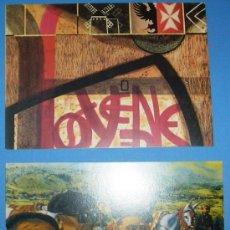 Postales: LOTE 2 POSTALES ARTE LOS YÉBENES (TOLEDO).- CUADROS.. Lote 21749244