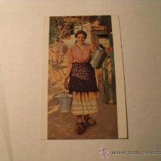 Postales: POSTAL DE UN CUADRO, F. SARDÁ, MUSEO ARTE BARCELONA. S/C. AÑOS 20. P-1103. Lote 24244788