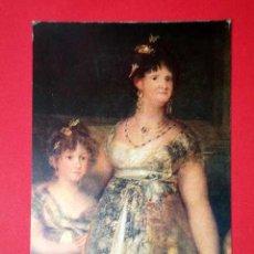 Postales: FAMILIA CARLOS IV, DETALLE. FRANCISCO DE GOYA (1746 - 1828) Nº 375. LA POLÍGRAFA, D.L. B-34626-XII. Lote 24720581