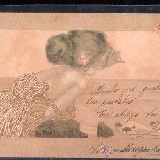 Postales: TARJETA POSTAL DE RAPHAEL KIRCHNER.. Lote 26579219