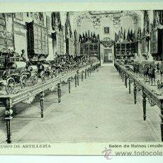 Postales: POSTAL MUSEO DE ARTILLERÍA SALÓN DE REINOS MODELOS UNIÓN POSTAL UNIVERSAL SIN CIRCULAR. Lote 27146383
