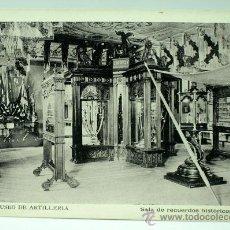 Postales: POSTAL MUSEO DE ARTILLERÍA SALA RECUERDOS HISTÓRICOS UNIÓN POSTAL UNIVERSAL SIN CIRCULAR. Lote 27146440