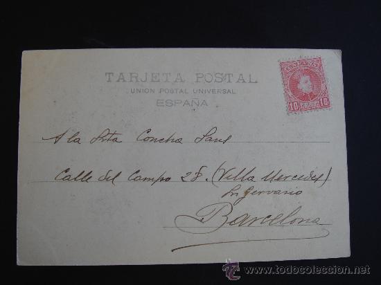 Postales: DORSO DE LA POSTAL - Foto 4 - 27171159