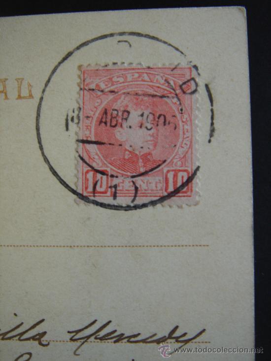 Postales: DETALLE DEL SELLO - Foto 5 - 27172550