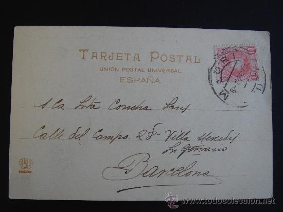 Postales: DORSO DE LA POSTAL - Foto 4 - 27202241