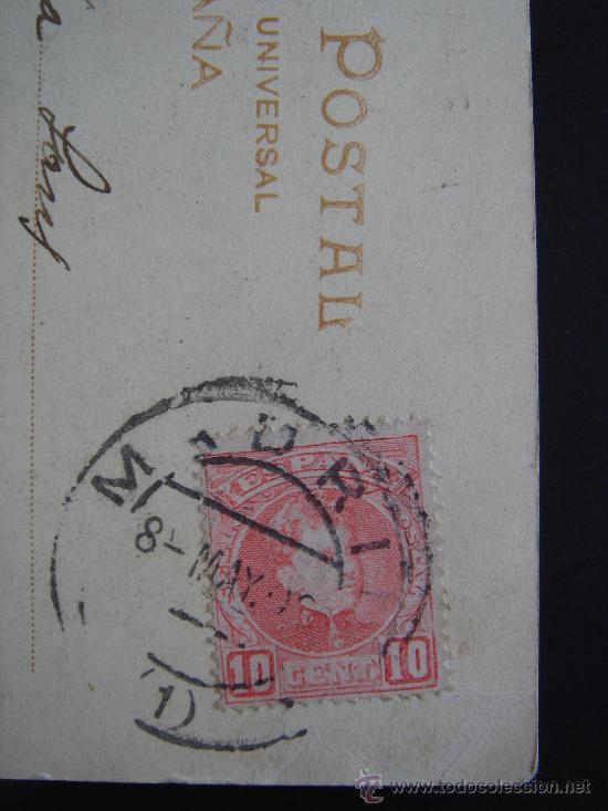 Postales: DETALLE DEL SELLO - Foto 5 - 27202241