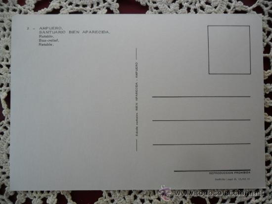 Postales: RETABLO - SANTUARIO BIEN APARECIDA - AMPUERO - Foto 2 - 27222804