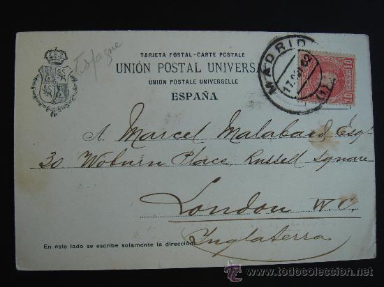 Postales: DORSO DE LA POSTAL - Foto 3 - 27235413