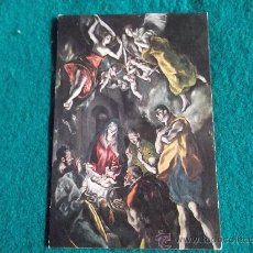 Postales: POSTALES-MUSEO DEL PRADO-MADRID-EL GRECO-LA ADORACION DE LOS PASTORES. Lote 29388920