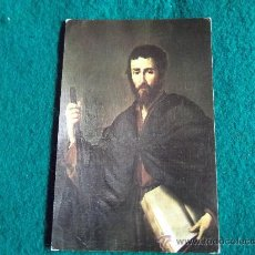 Postales: POSTALES-MONASTERIO DE SAN PEDRO CARDEÑA-BURGOS-CUADRO DE RIVERA. Lote 29389134