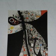 Postales: POSTAL JOAN MIRÓ ( OCELLS DE LES GRUTES II 1971 ) IMPRESA EN BARCELONA . SIN CIRCULAR. Lote 30181707